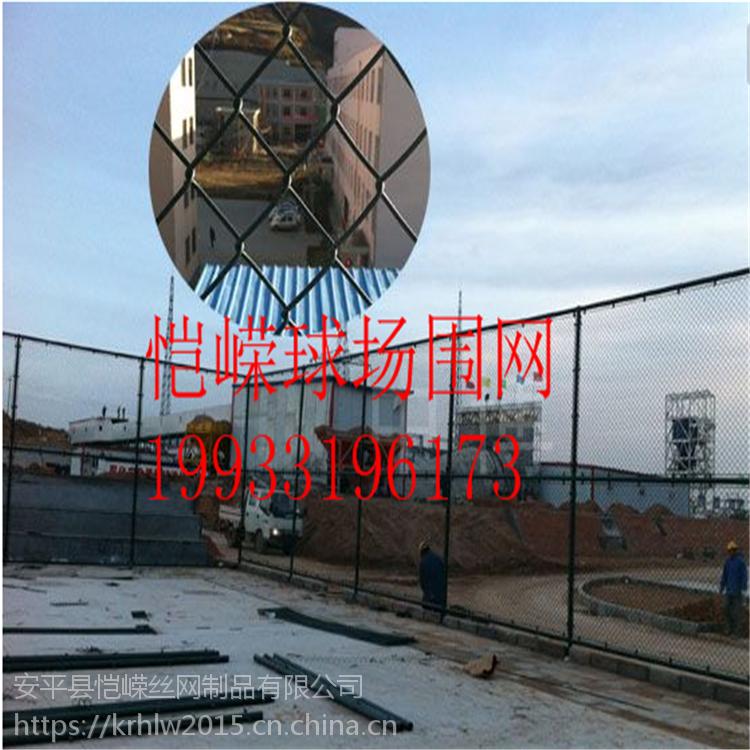 学校操场pvc勾花足球场围网 体育场围栏网隔离运动场球场护栏