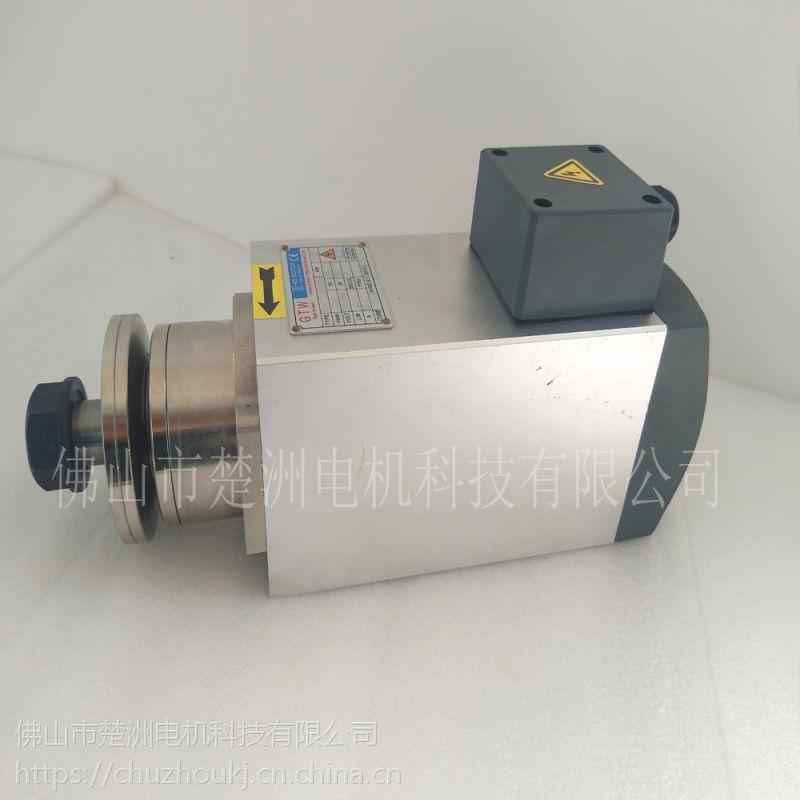 GTW夹锯片高速电机切割高速电主轴塑胶铝材铜交流电卧式三相电动机