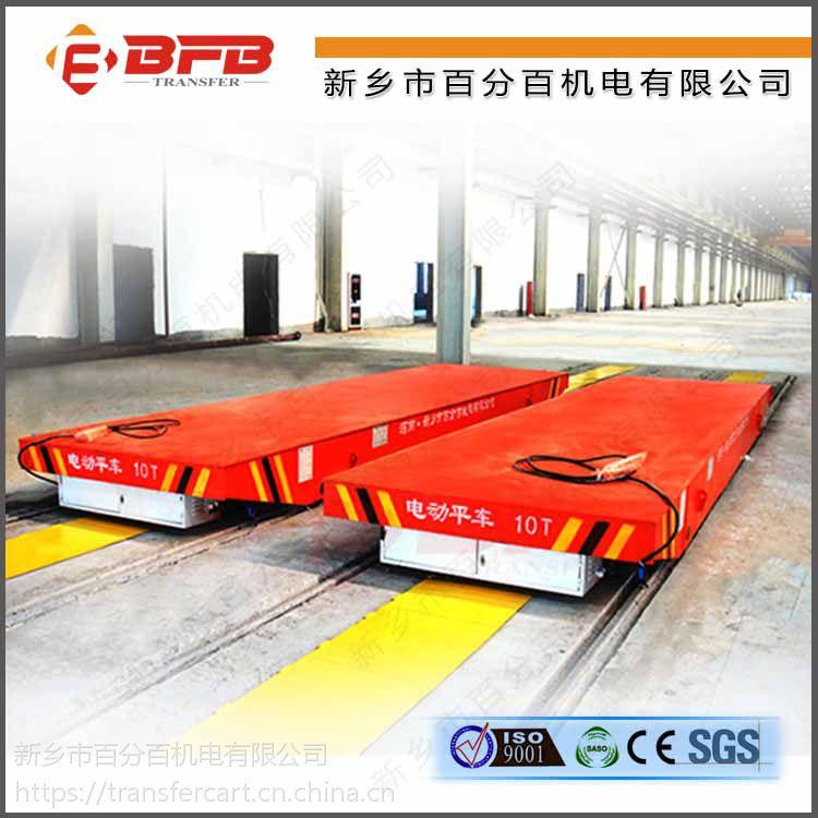 供应KPC滑触线轨道电动平车 用于生产线流水线作业 行驶平稳