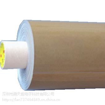 3M胶带-3M8010pet基材胶带 模切冲型