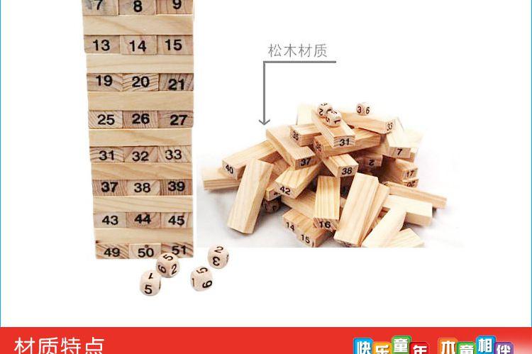 积木游戏51松木层层叠厂家益智木制玩具益智玩具叠叠高直销积木legobatman桌面图片