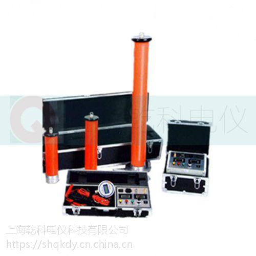 QKTK//乾科 QKZGF-300kV(2-10mA)直流高压发生器