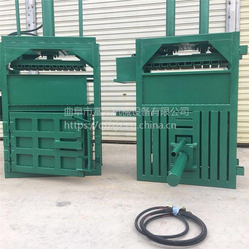 废纸边角料压块机 印刷品废纸液压打包机 油纸袋废料挤包机批发