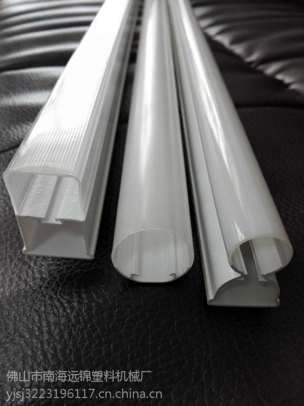 远锦塑机供应YJ45PVC塑料挤出机 单螺杆挤出机