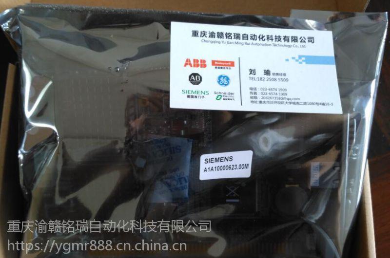 重庆渝赣铭瑞供应西门子70A功率单元A5E32855090