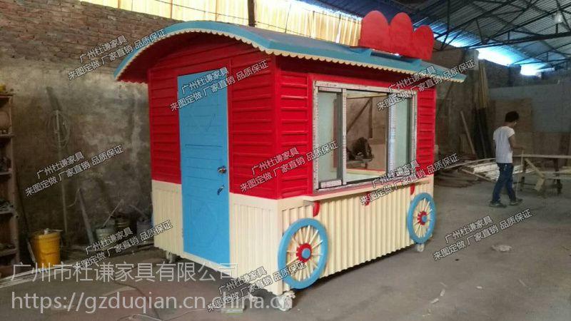 旅游区牵引武汉售货亭 景区移动北京售货车定制