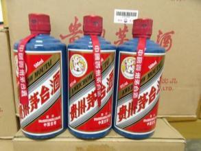 http://himg.china.cn/0/4_857_232922_293_220.jpg
