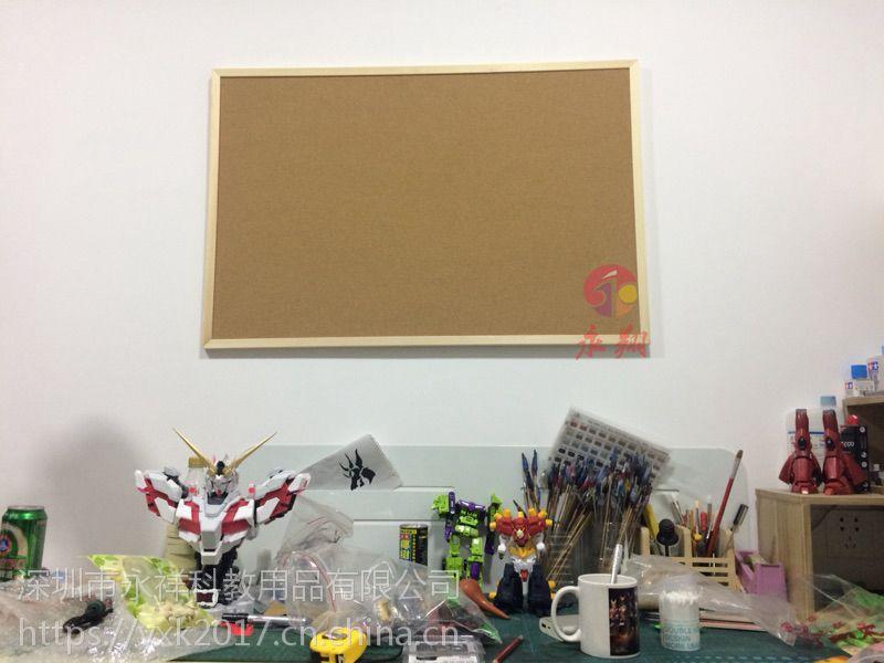 佛山彩色高端公告板J惠州大头钉布告水松板J进口花纹材质