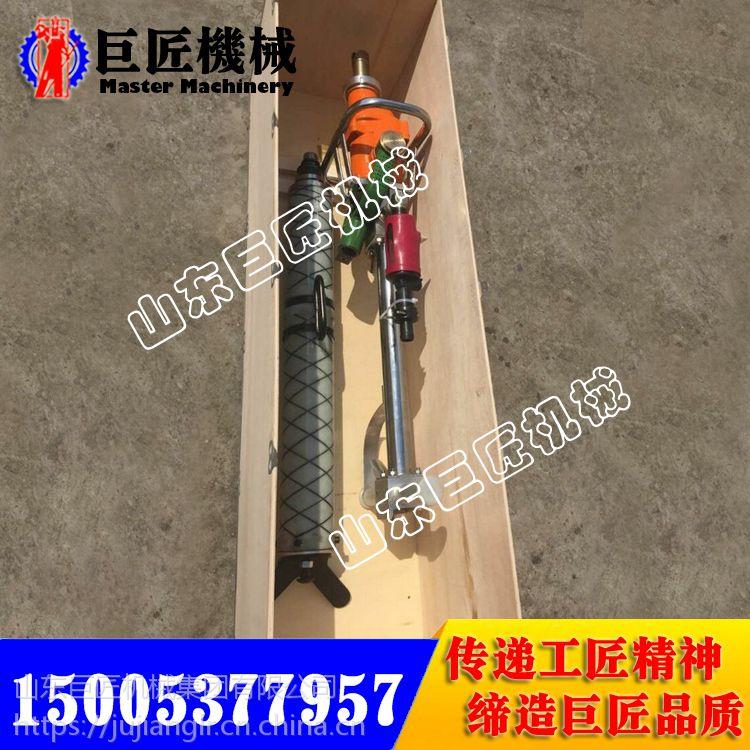 山东华夏巨匠MQTB-80/2.3气动支腿式帮锚杆钻机中深孔钻机