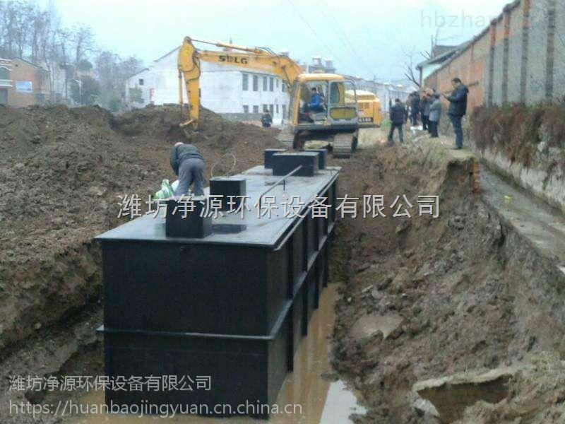 小型养殖场污水处理设备***近报价