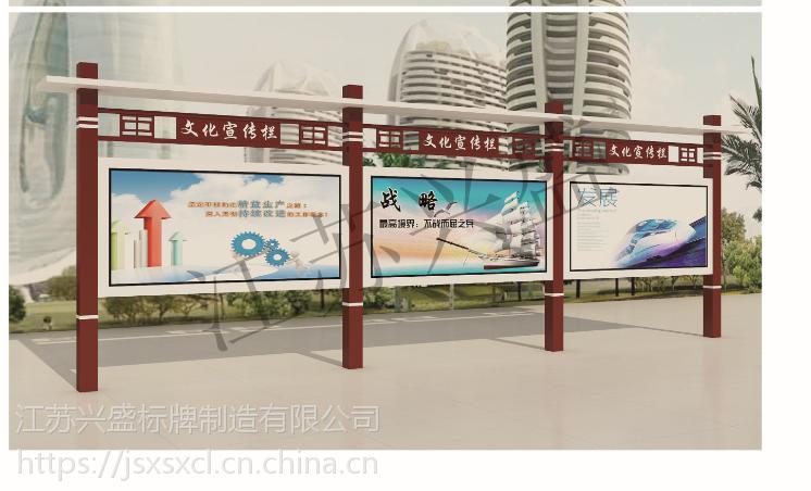 河南304不锈钢宣传栏社会主义核心价值观候车亭哪家专业做的好优选江苏兴盛标牌