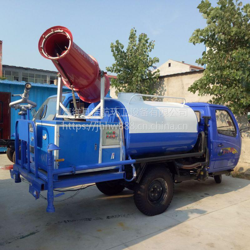 2立方工地降尘除尘三轮雾炮洒水车多少钱价格