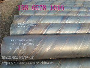 井管滤水焊管厂家供应219*3-6/273*4-6/325*4-6mm桥式滤水管井管滤水管厂家