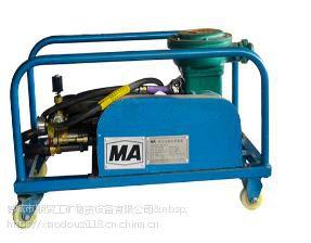 BH-40/2.5型煤矿用防灭火阻化多用泵