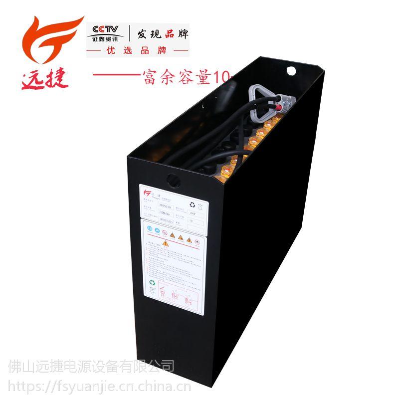 电动车铅酸蓄电池 电叉车电瓶 电动车水电池4VBS300-48V叉车配件