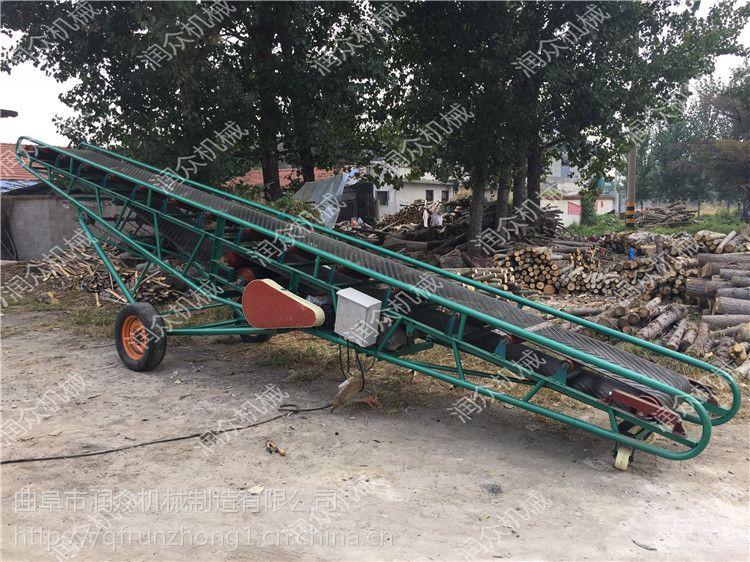 散碎物料输送机 PVC食品传送机 高粱装车皮带机 润众