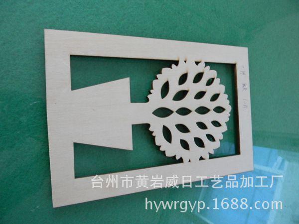 激光切割木质木质激光工艺品挂件v木质激光加cad2004修饰图片