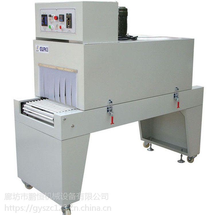 廊坊大城鹏恒厂家生产全自动热收缩膜食品包装机