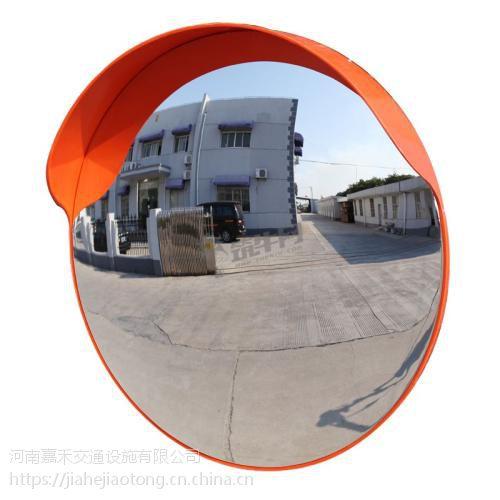 嘉禾交通厂家直销 结实耐用 反光度强 60、8/100、室内外广角镜