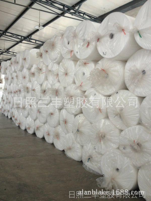 供应日照青岛临沂潍坊山东地区EPE珍珠棉发泡布减震缓冲