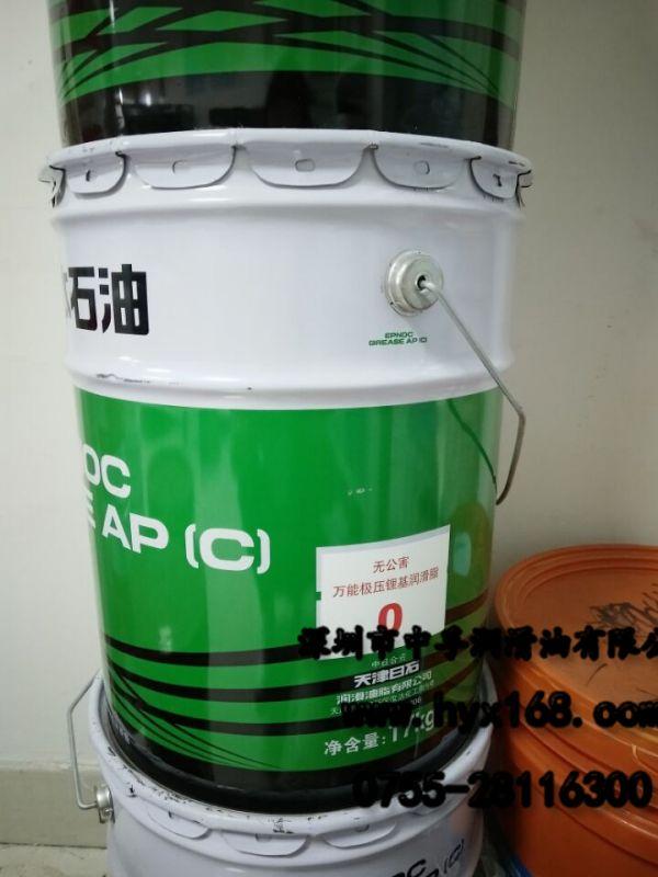 无公害万能极压润滑脂AP(C)0_天津日石官网