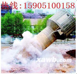 http://himg.china.cn/0/4_858_237154_309_299.jpg