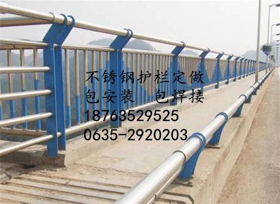 http://himg.china.cn/0/4_858_237528_548_400.jpg