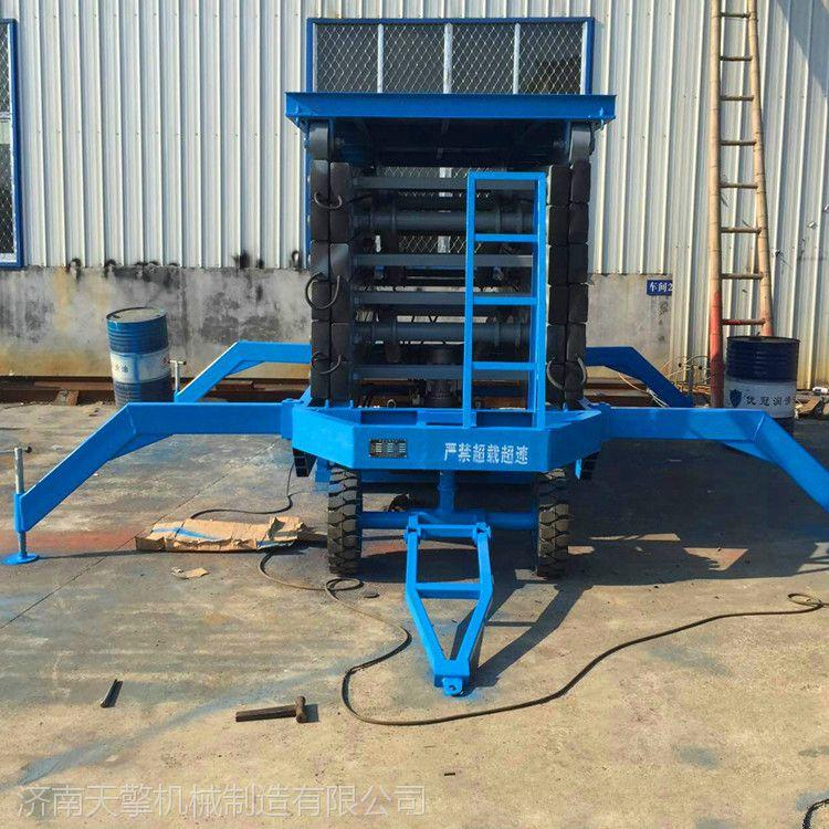 本溪12米移动式升降机,剪叉式升降平台,12米登高梯