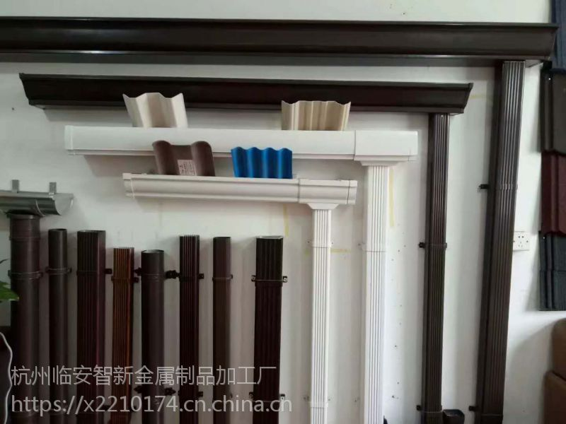 上海屋檐排水系统铝合金雨水槽