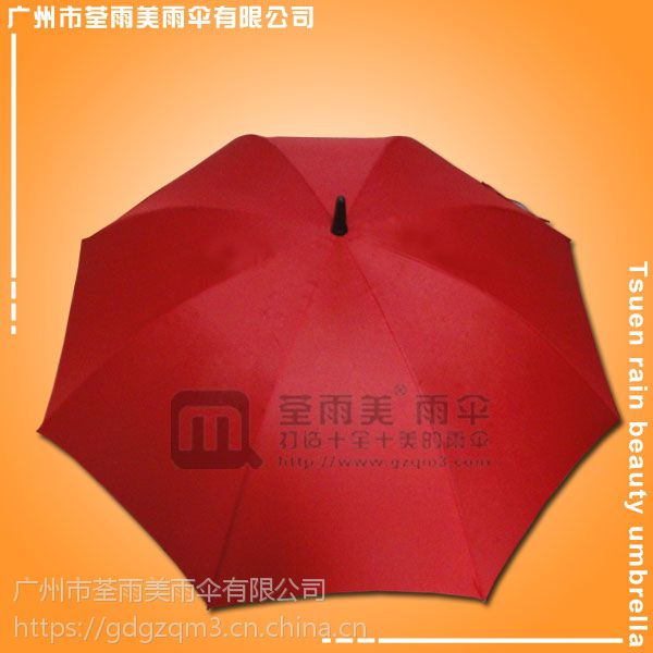 【江门雨伞厂】生产-风扇直杆雨伞 广告风扇雨伞 喷雾雨伞 洒水雨伞