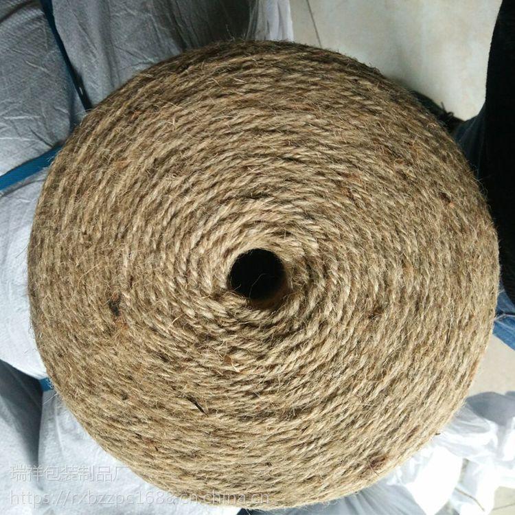 打捆机专用麻绳青贮专用绳打捆机捆草机固定式圆捆机专用