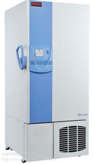Thermo Scientific Forma超低温冰箱