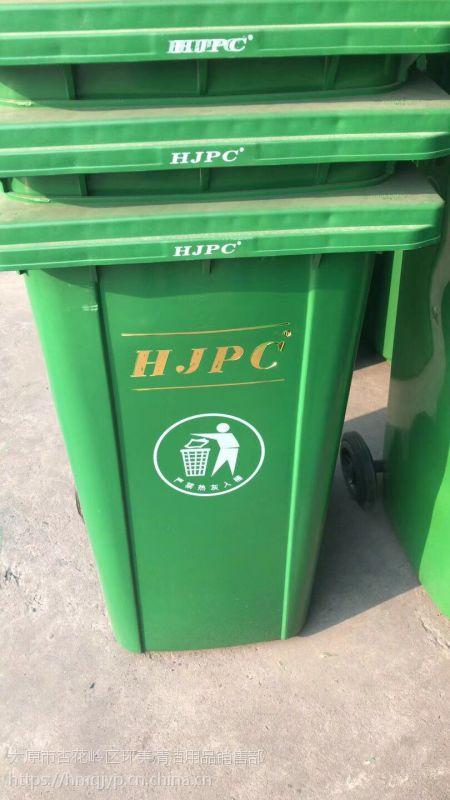 采购山西小区垃圾桶