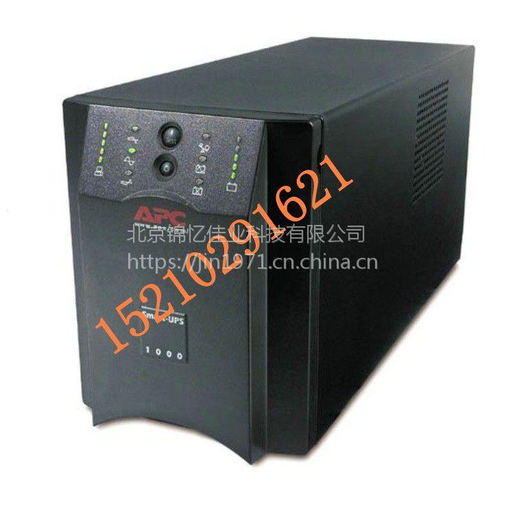 APCUPS电源BR1000-CH后备式带稳压功能