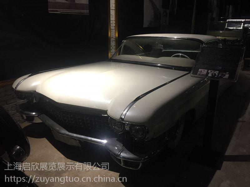 租阿斯顿马丁古董车汽车扫描