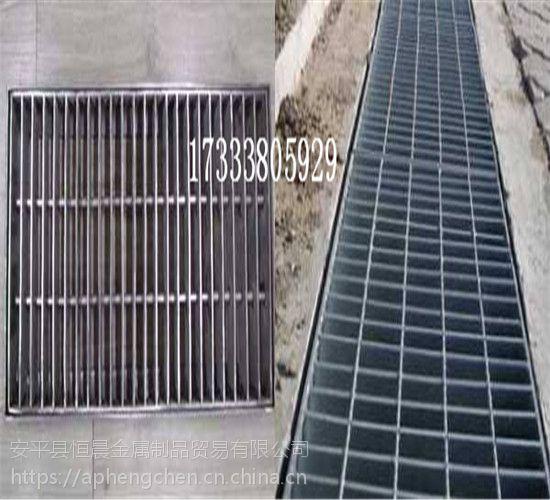 热镀锌沟盖板厂家@深圳道路排水沟盖板@恒晨网格板厂家专供
