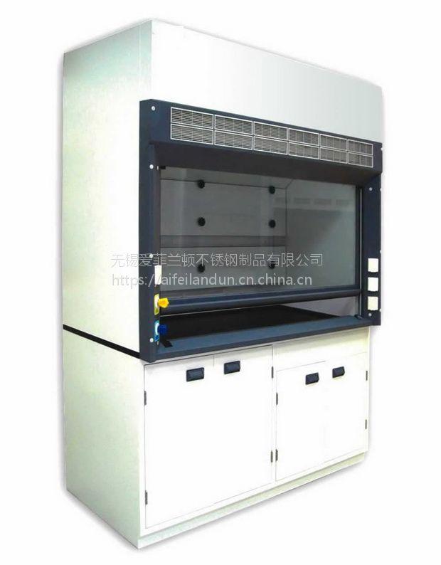 无锡爱菲兰顿不锈钢通风柜生物安全排毒柜
