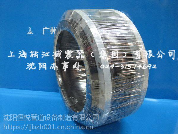 沈阳耐高温橡胶软接头/金属软管厂家
