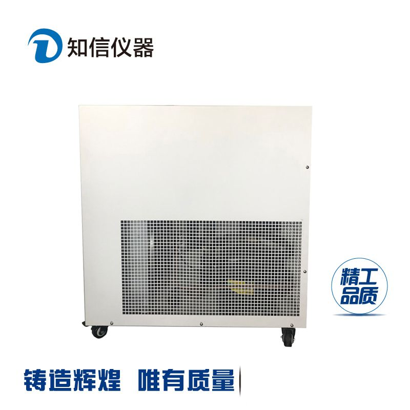 知信仪器冷水机 ZX-LSJ-1000(全封闭型) 独创PID控制