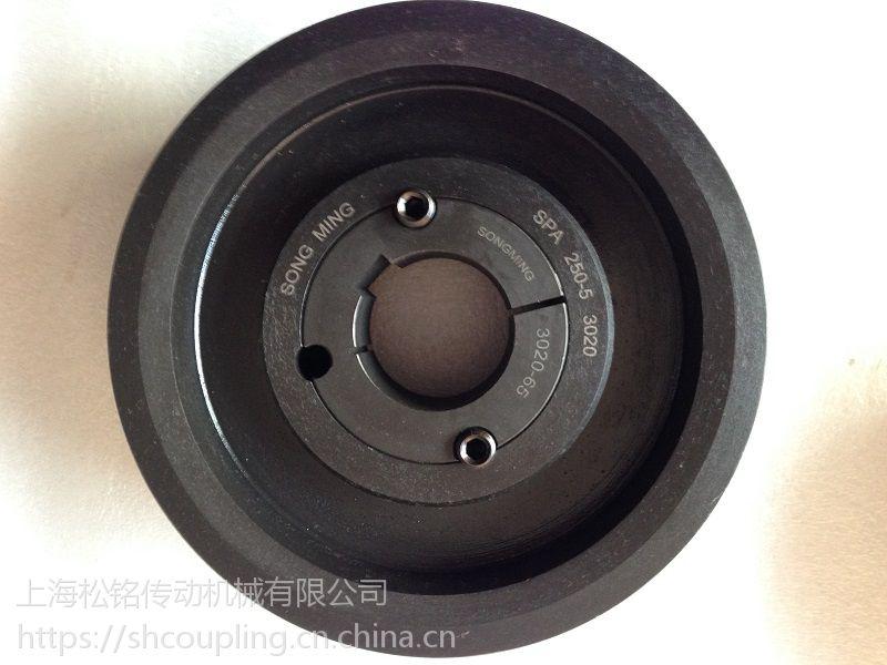 锥套皮带轮SPB80-2-1610SONGMING苏州地区