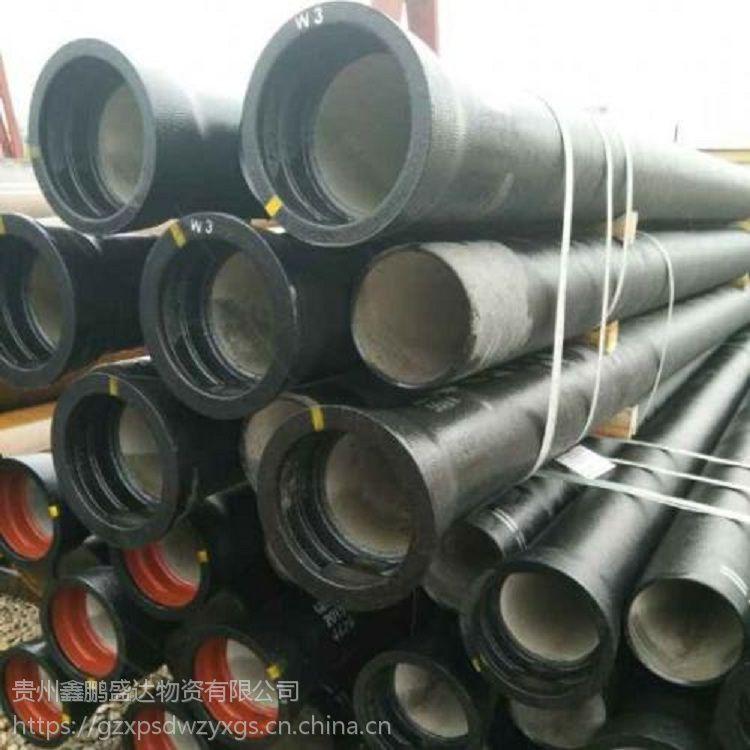 贵州正安销售山西机制抗震柔性铸铁排水管DN50-DMN300楼房排污专用管道