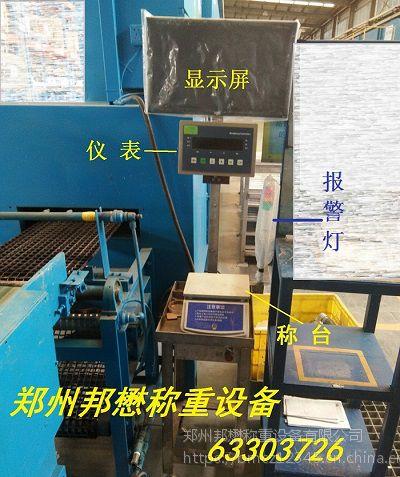 极板重量监控分析系统 湿极板称重报警系统