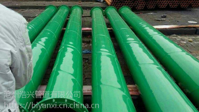架空天然气环氧粉末防腐钢管价格