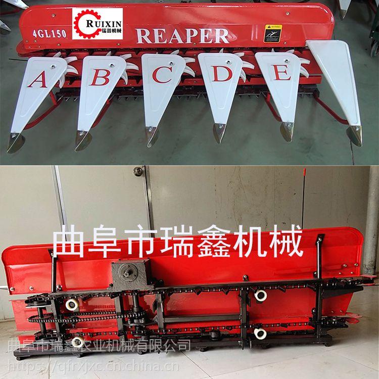 辣椒艾草收割机 甜叶菊药材收割机 四轮前置割晒机视频