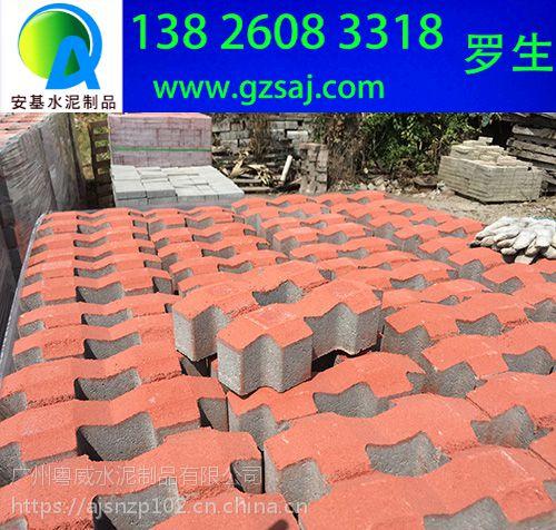 广州植草砖专业厂家地址