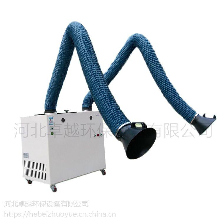 焊烟净化器移动式焊烟净化器除尘设备河北卓越环保0317-8092588