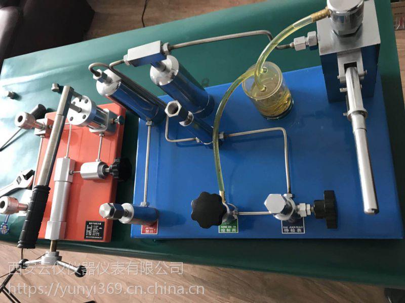 氧气表压力表两用校验仪