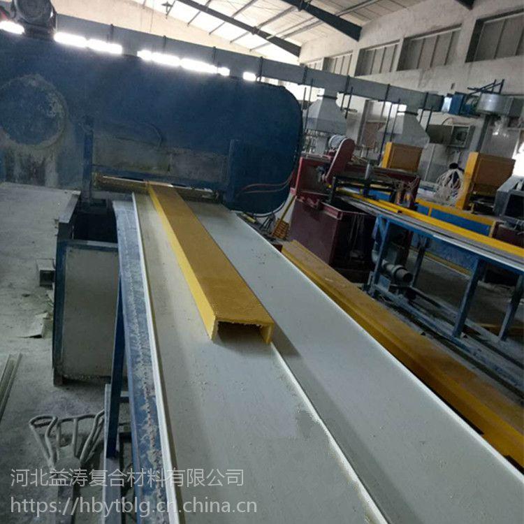 广州厂家供应玻璃钢槽钢型材 高强度玻璃纤维拉挤槽钢型材