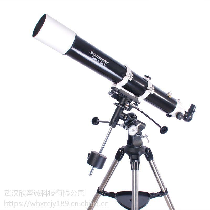 星特朗望远镜安徽总经销星特朗DX80EQ折射天文望远镜
