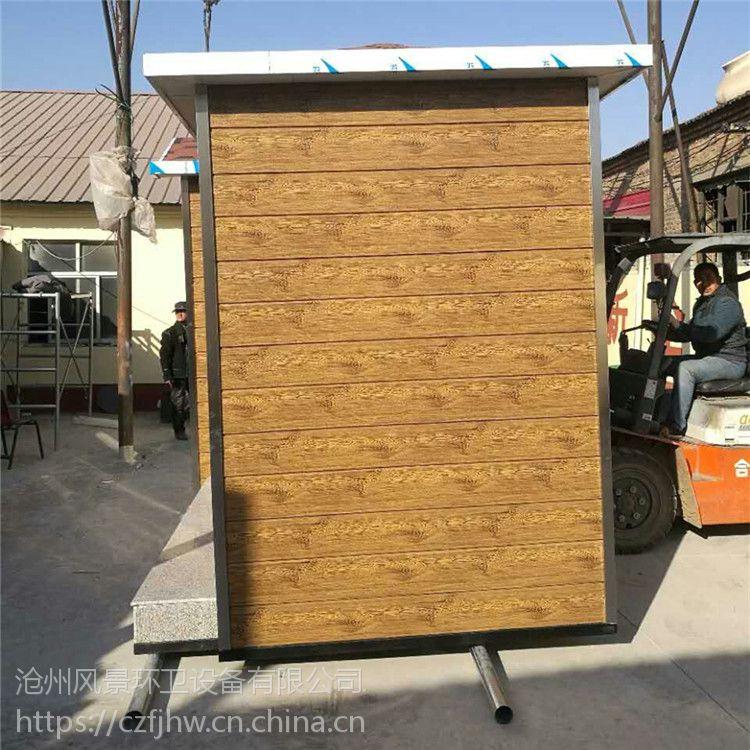公园环卫管理室 环卫工人休闲室 户外环卫移动岗亭 专业生产可定制